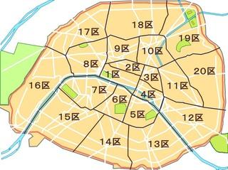 パリの地区地図.jpg